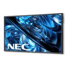 Дисплей NEC MultiSync E805 купить в Минске