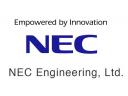 Проектор NEC это надежность!