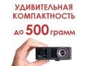 Мини проектор, карманный pico проектор